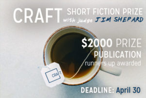 Craft Short Fiction Prize