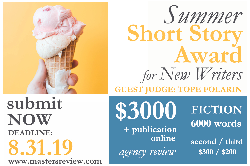 Summer short story award